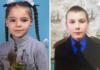 Пропали дети//Фото: ГУ МВД России по Ростовской области