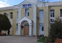 ЦРБ в Сальске//Фото: Сальскньюс