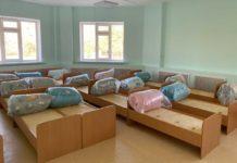 Детский сад//Фото: правительство РО