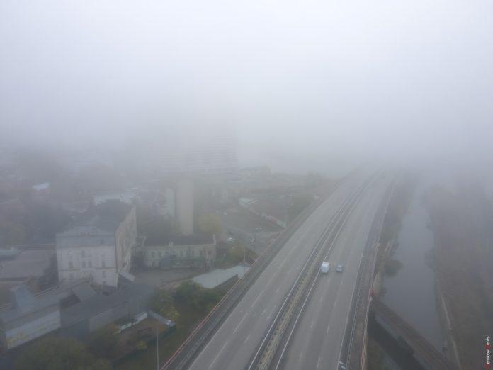 Туман в Ростове//Фото: Денис Демков
