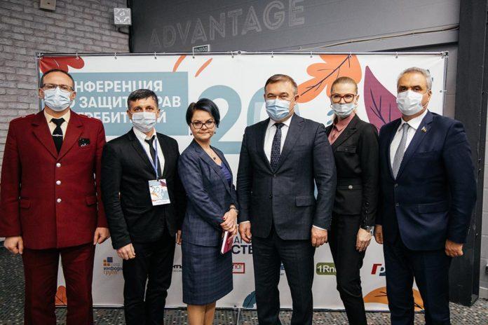 Вопросы рационального потребления обсудили в Ростове на региональной конференции Департамента потребительского рынка //Фото предоставлено агентством BrandHouse