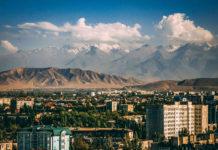 Бишкек//Фото: Manas.news