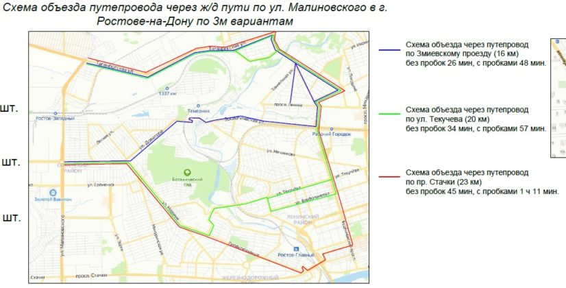 //схема: администрация Ростова