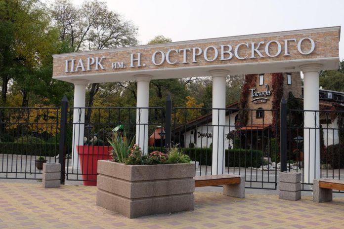 //фото: tourism.rostov-gorod.ru
