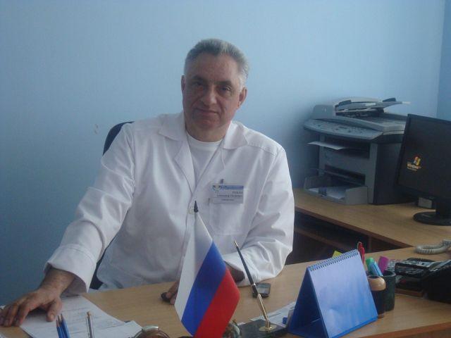 //фото: vrach-profi.ru
